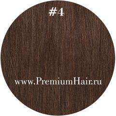 4-коричневый