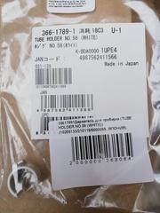 SLD Vial Assy, Пробирка SLD 10 шт/уп Sysmex Corporation, Япония (РУ: ФСЗ 2009/04804) 013-1771-4 (01317714)