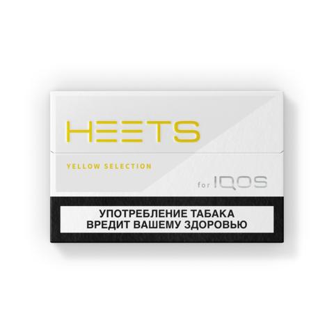 Yellow Selection (Желтый) Табак