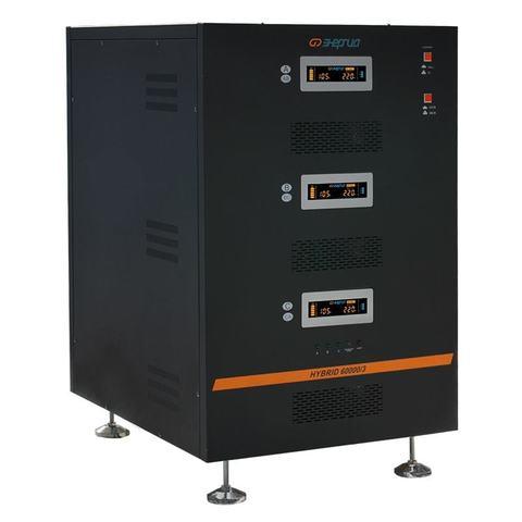 Стабилизатор трёхфазный Энергия Hybrid 60000 II поколение