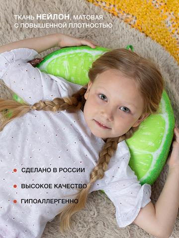 Подушка-подголовник «Лайм»-2