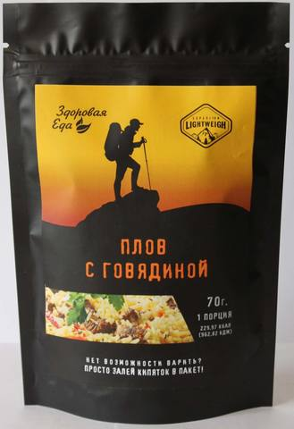 Плов с говядиной в zip пакете Здоровая еда', 70 г