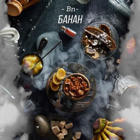 Табак Daily Hookah Банан 60 г