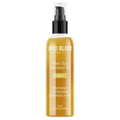 Кавовий скраб Original + Олія для засмаги Sun Tanning Oil + Олія після засмаги з шиммером After Sun Shimmer Oil Gold 100 мл В ПОДАРУНОК! (4)