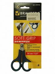 Ножницы Brauberg Soft Grip, 14см