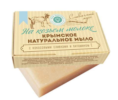 Натуральное мыло «СЛИВОЧНЫЙ МУСС» для интенсивного питания и увлажнения кожи