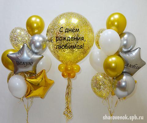шары хром, шары золото, шар с конфетти