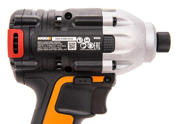 Винтоверт аккумуляторный ударный бесщеточный  WORX WX261 20В