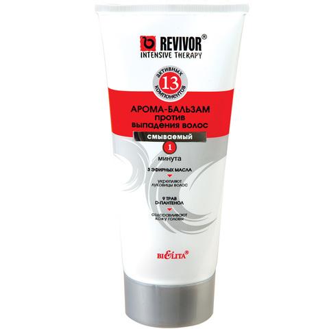 Арома - Бальзам против выпадения волос смываемый , 200 мл ( Revivor Intensive Therapy )