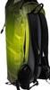Картинка рюкзак городской Jack Wolfskin Halo 24 Pack corona lime - 2