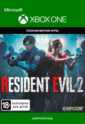 Resident Evil 2: Remake (Xbox One/Series S/X, цифровой ключ, русские субтитры)