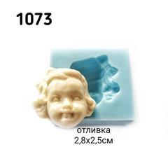 1073 Молд силиконовый. Личико детское.