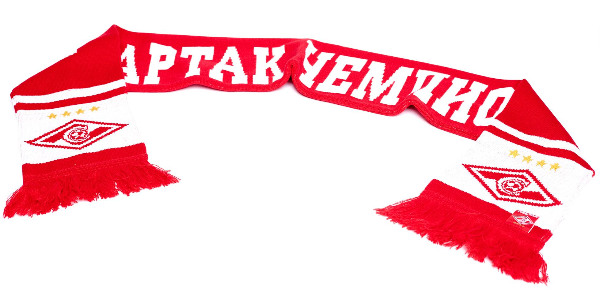 Шарф Спартак трикотажный