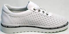 Спортивные туфли кроссовки летние женские Evromoda 215.314 All White.