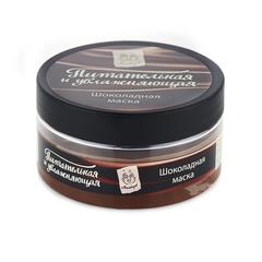 Шоколадная маска для тела Питательная и увлажняющая, 150ml ТМ Мыловаров