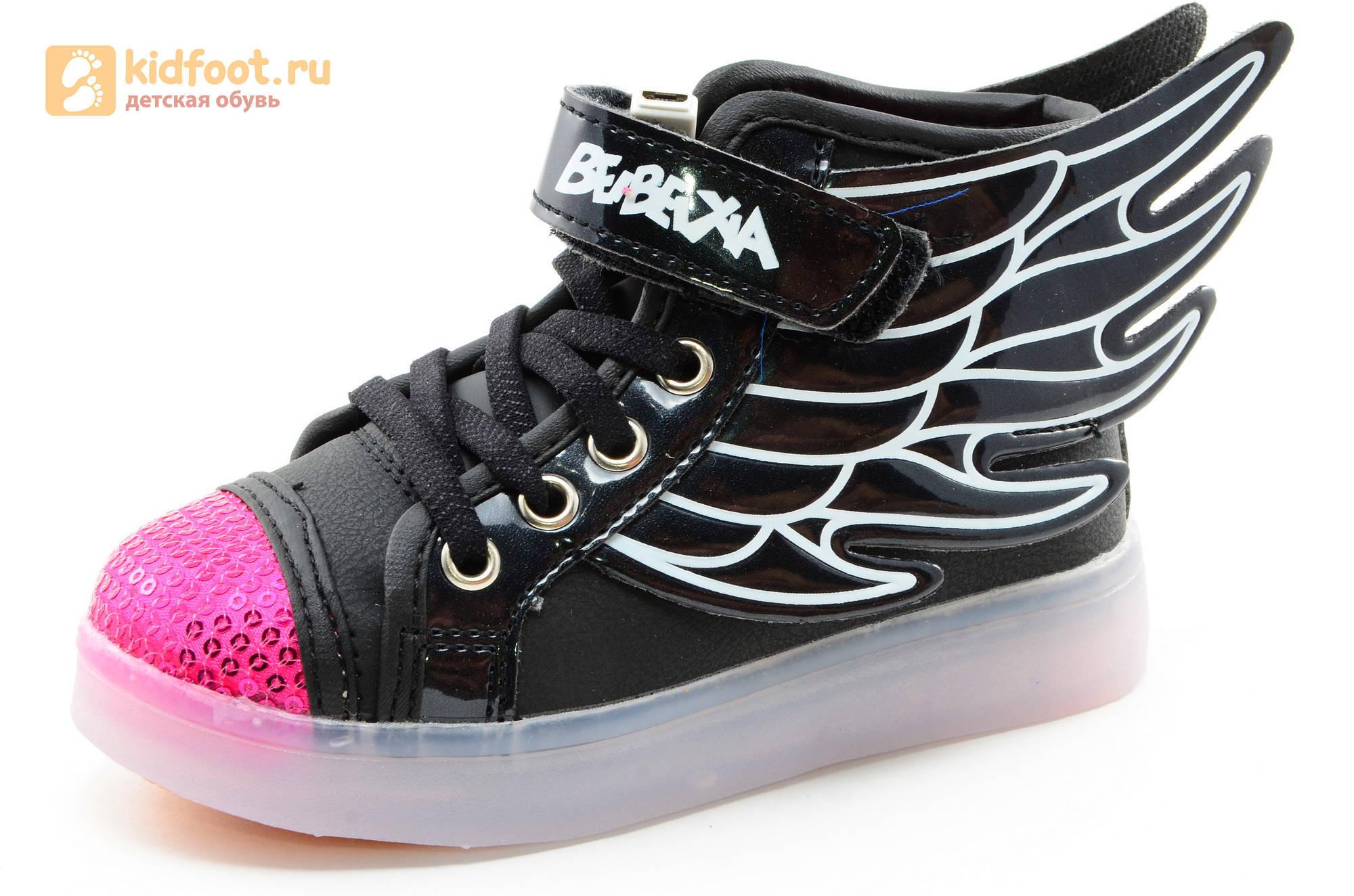Светящиеся кроссовки с крыльями с USB зарядкой Бебексия (BEIBEIXIA), цвет черный розовый, светится вся подошва