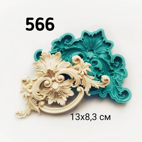 0566 Молд силиконовый Уголок мебельный ажурный