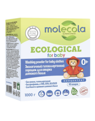 Гипоаллергенный порошок-концентрат для стирки детского белья, 1кг (Molecola)