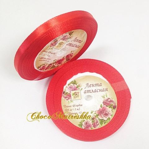 Атласная лента 0,6 см - Красная