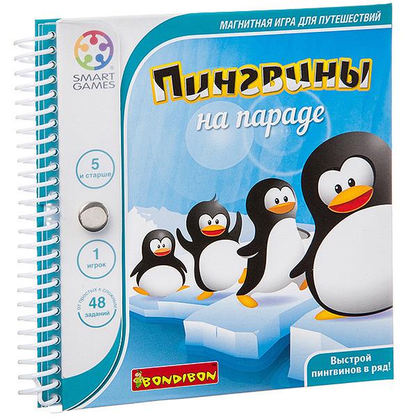 Пингвины на параде - магнитная игра BONDIBON для путешествий SMARTGAMES