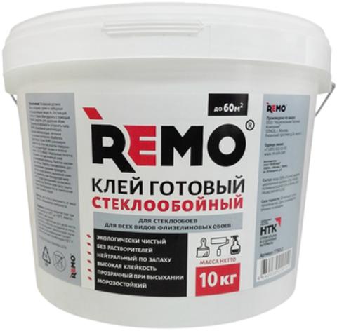 Клей готовый стеклообойный REMO 10 кг