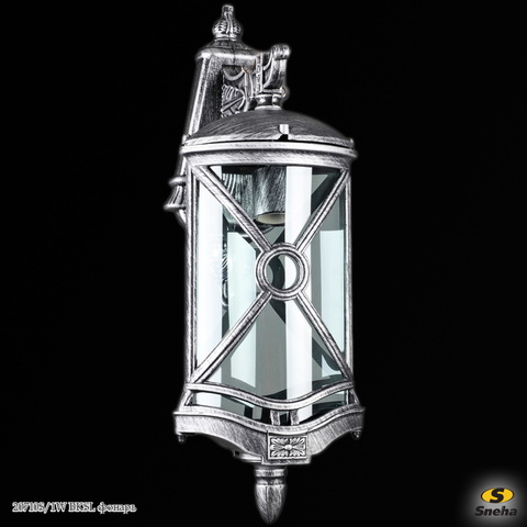 20710S/1W BKSL фонарь