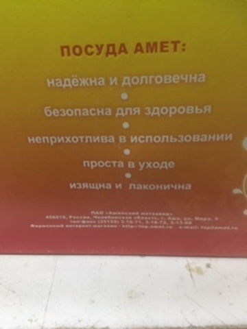 """Кастрюля """"Славянка"""" 7л 1c970"""