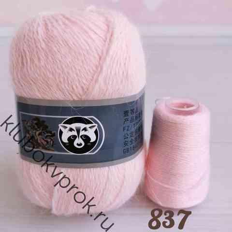 ПУХ НОРКИ 837, Нежный розовый