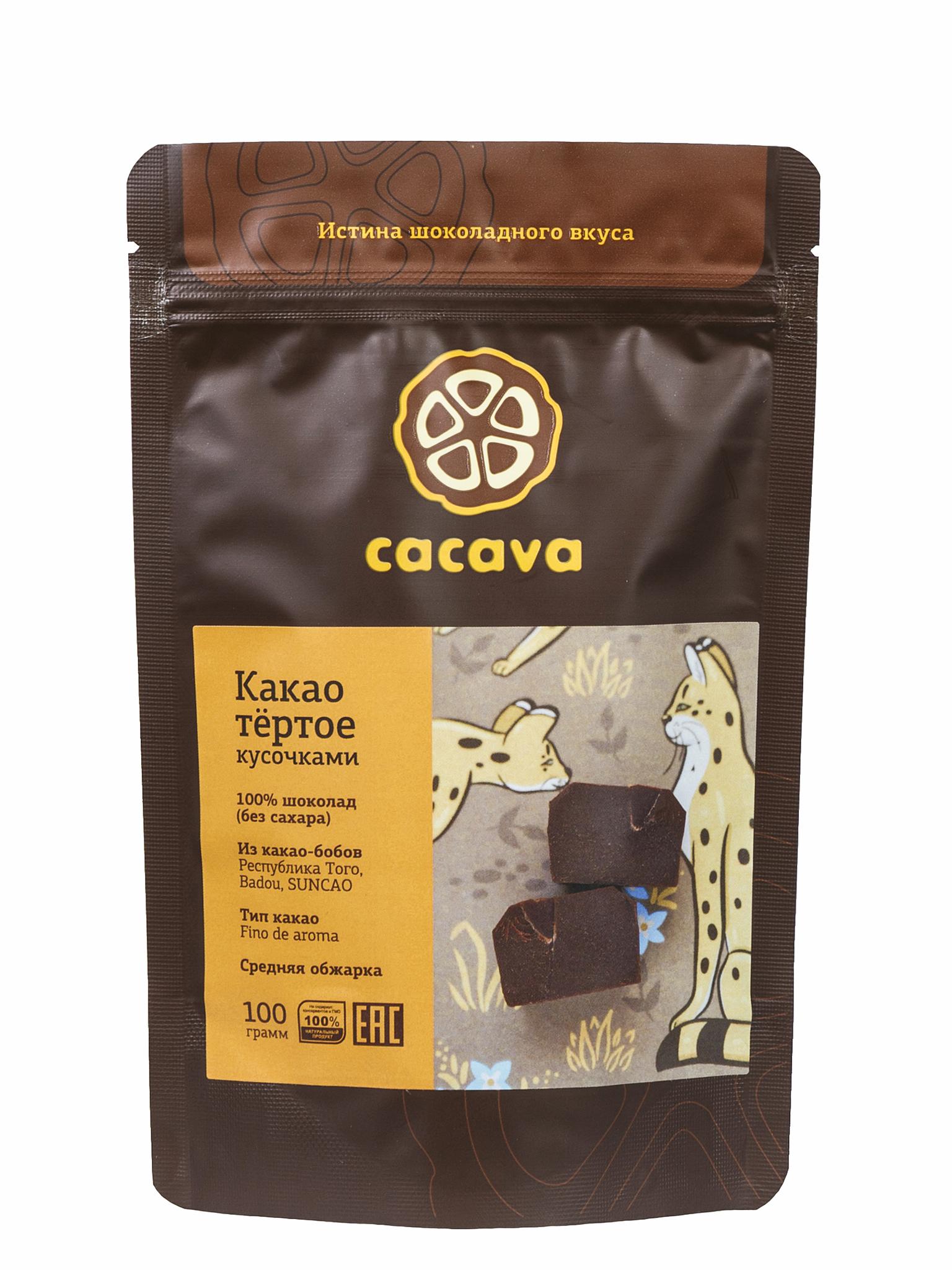 Какао тёртое кусочками (Того, Badou), упаковка 100 грамм