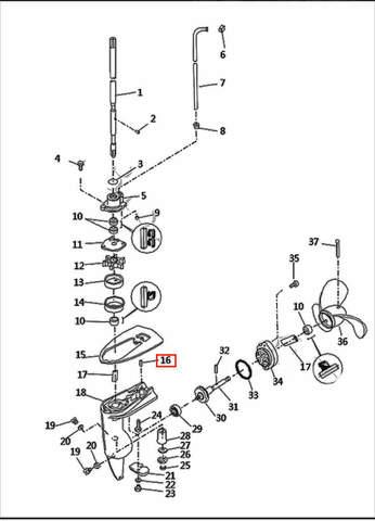 Шпонка вертикального вала для лодочного мотора T2,5 SEA-PRO (8-16)