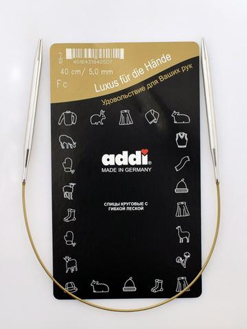 Спицы круговые супергладкие металлические Addi 40 см 5.0 мм