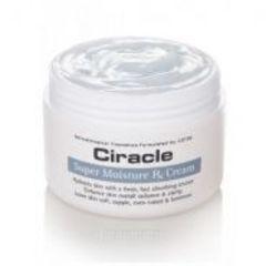 Лёгкий интенсивно увлажняющий крем для кожи лица Ciracle 80 мл