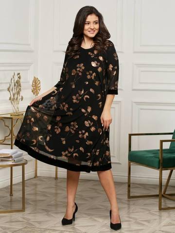 D2017 Платье