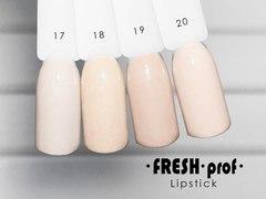 Гель-лак Fresh Prof 10 мл LipStick 19