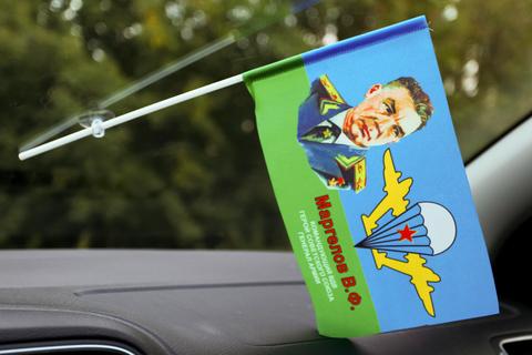 Купить флаг вдв Маргелов в машину - Магазин тельняшек.ру 8-800-700-93-18