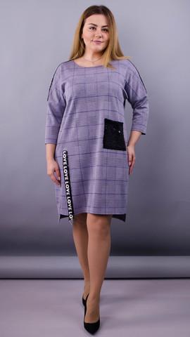 Лав. Нарядное платье больших размеров. Клетка сирень.