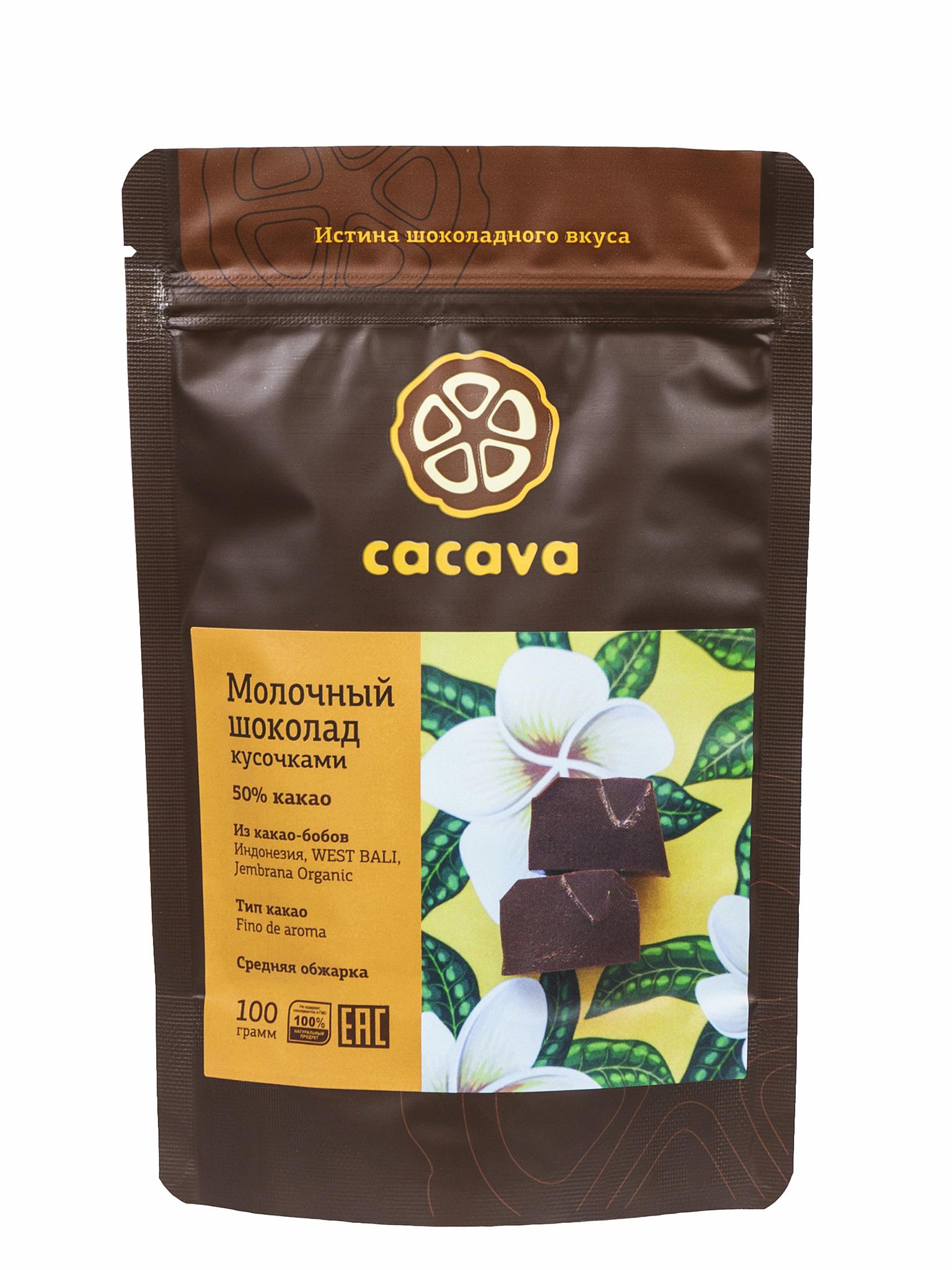 Молочный шоколад 50 % какао (Индонезия, WEST BALI, Jembrana), упаковка 100 грамм