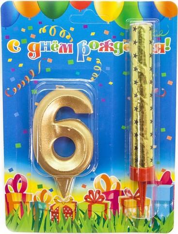Набор, Фонтан и Свеча Цифра, 6 Грани, Золото, 10 см, 1 шт.