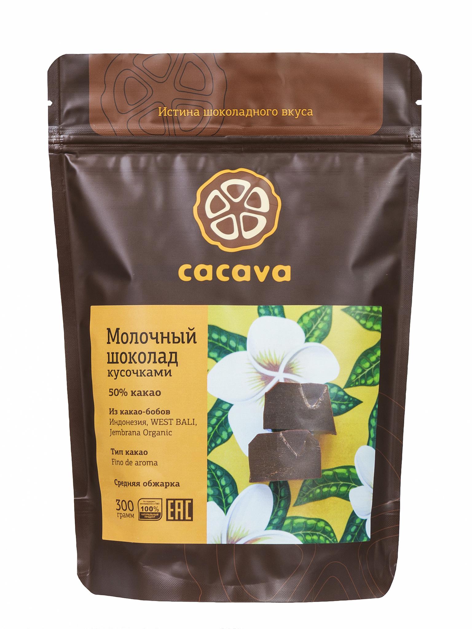 Молочный шоколад 50 % какао (Индонезия, WEST BALI, Jembrana), упаковка 300 грамм