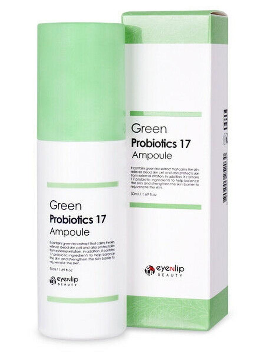 EYENLIP Сыворотка для лица с пробиотиками  Eyenlip PROBIOTICS GREEN PROBIOTICS 17 AMPOULE 50 мл 29678221-1.jpg