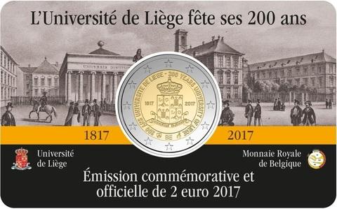 2 евро Бельгия 2017 Университет Льеж (Буклет)