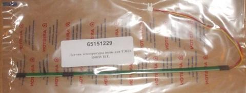Термостат электронный ARISTON 65151229 для тэна 1,5 квт