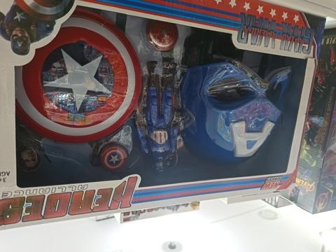 Набор Капитан Америка с маской и щитом 15 см