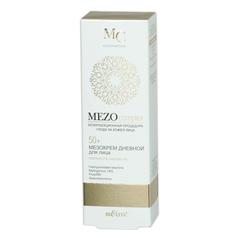 Мезокрем дневной для лица 50+ Комплексное омоложение (50 мл MEZOcomplex) безинъекционный