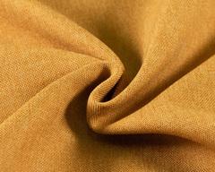 Рогожка Savana plus yellow (Савана плюс йеллоу)