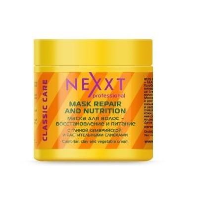 Маска для волос восстановление и питание, NEXXT, 500 мл