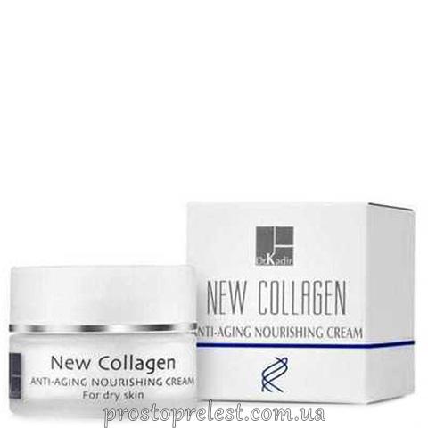 Dr.Kadir NEW COLLAGEN - Питательный крем для сухой кожи