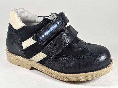 Кроссовки Mini-Shoes арт. М-3001 арт. М-3001
