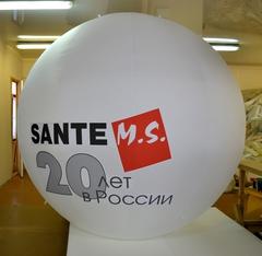 Большой рекламный шар подвесной