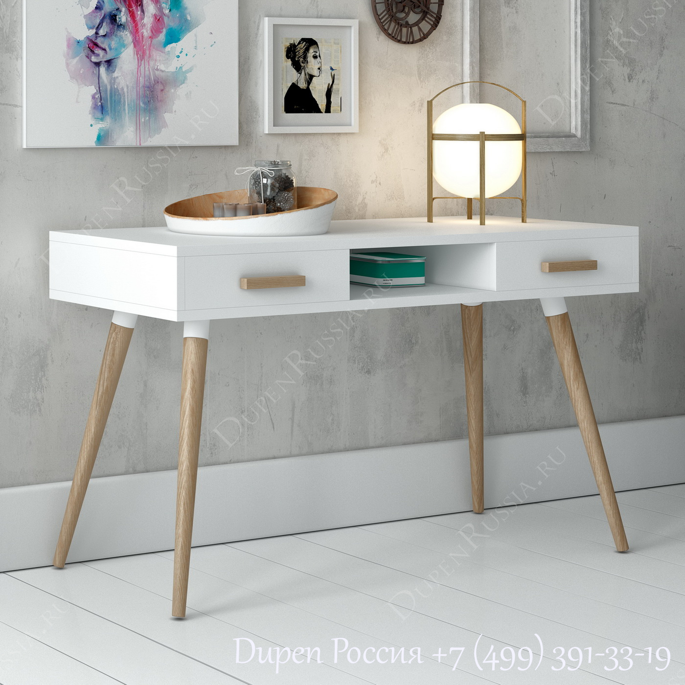 Стол DUPEN DK-900 Белый